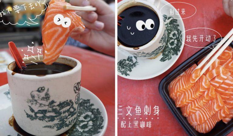 Du saumon cru trempé dans le café au petit-déjeuner ? Les Malaisiens sont adeptes !