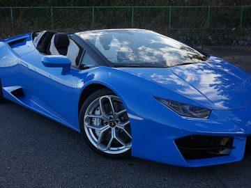 États-Unis homme détourne aides aux entreprises covid-19 achat Lamborghini