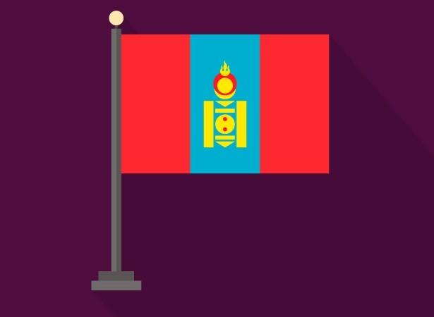 QI moyen Mongolie 98