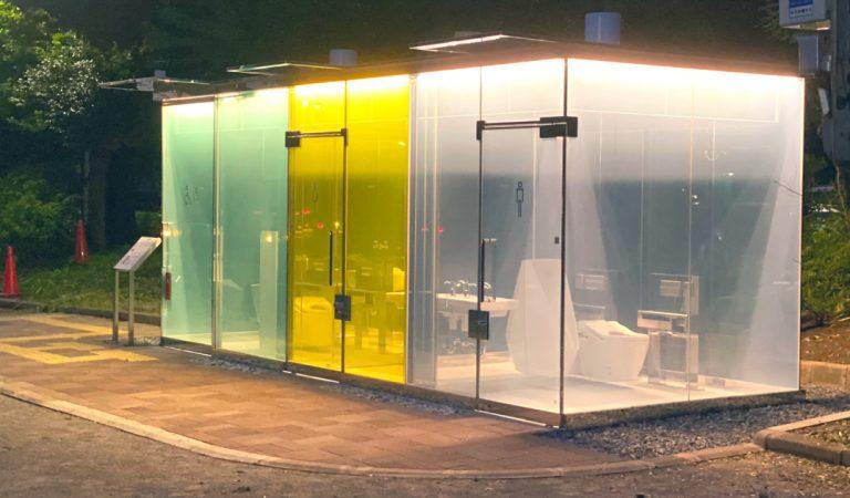 Au Japon, les toilettes publiques sont maintenant transparentes dans la capitale