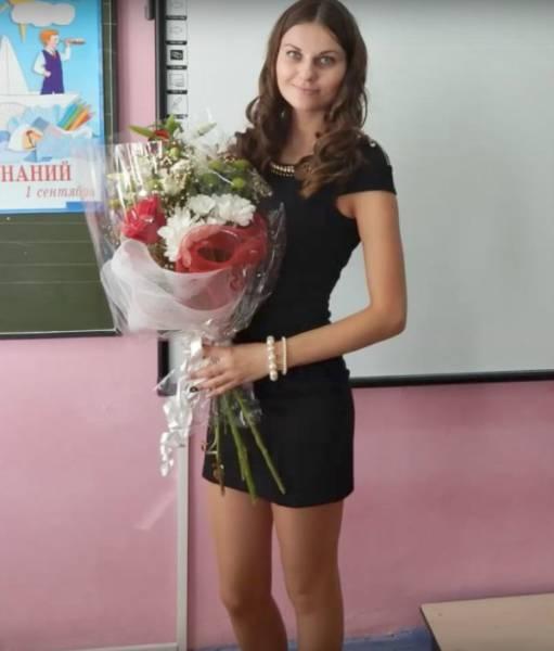 Maîtresse d'école très jolie