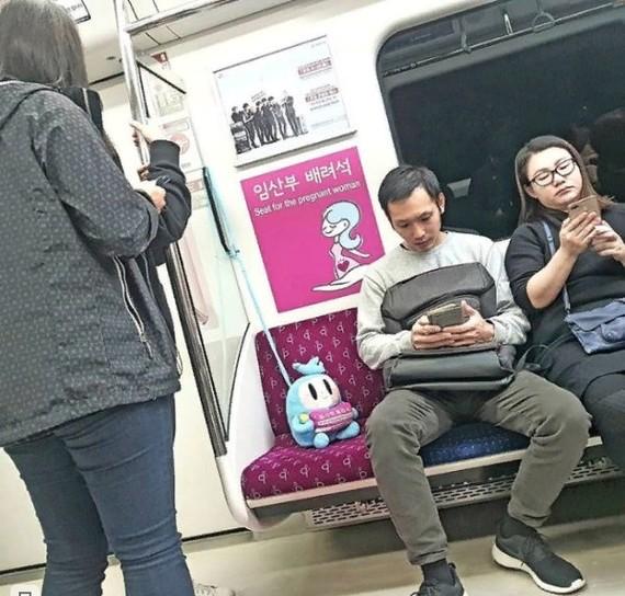 photos insolites Corée du Sud pays à part