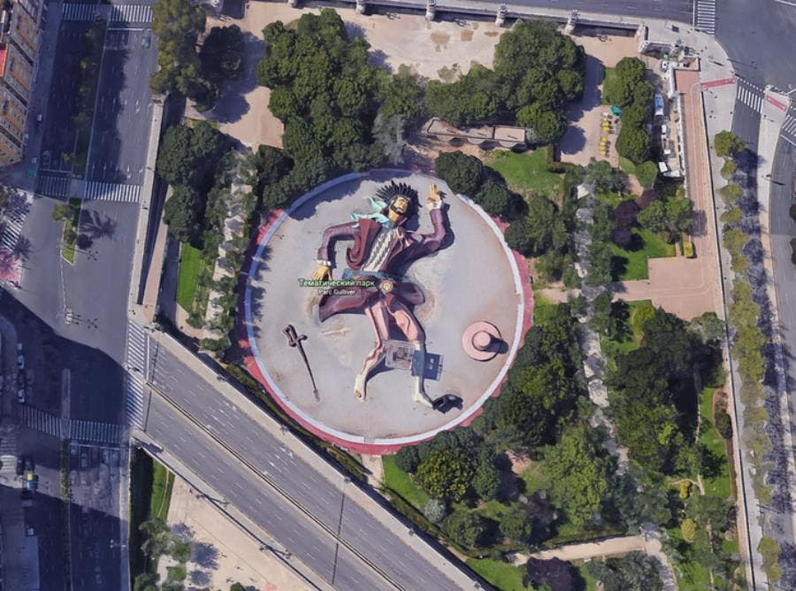 Capture inhabituelle de Google Map