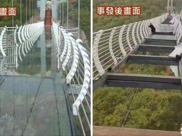 pont verre chine
