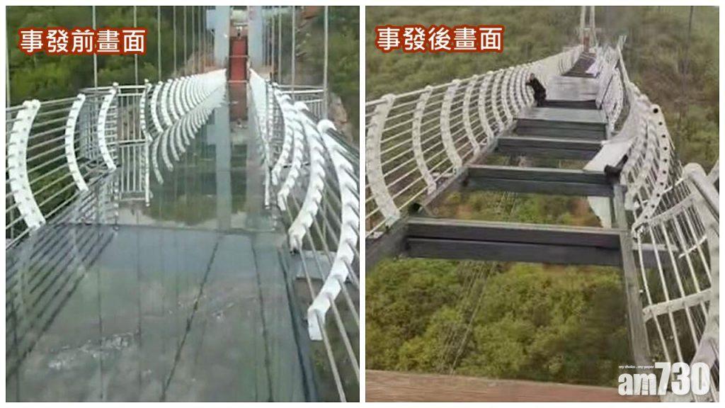 le pont de verre au mont piyan en chine