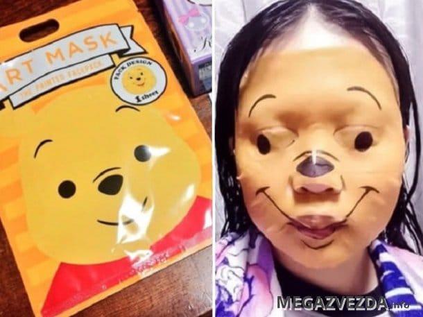 un masque de Winnie l'ourson