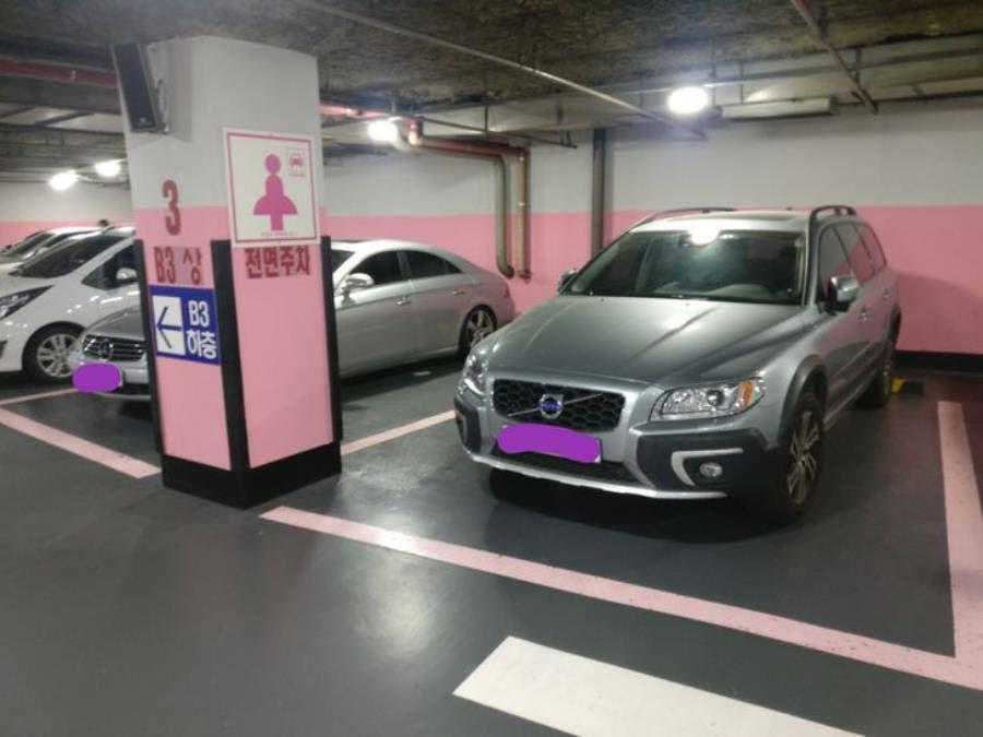un parking pour femmes en corée du sud
