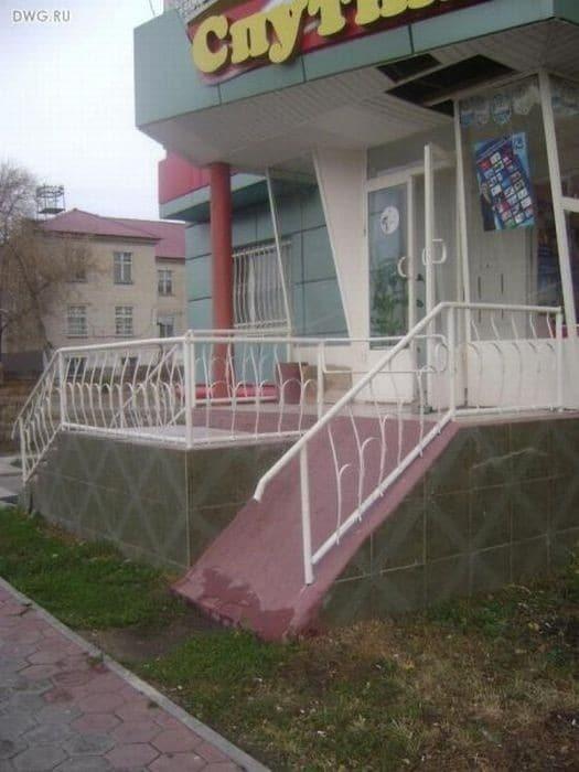 une rampe d'accès infranchissable