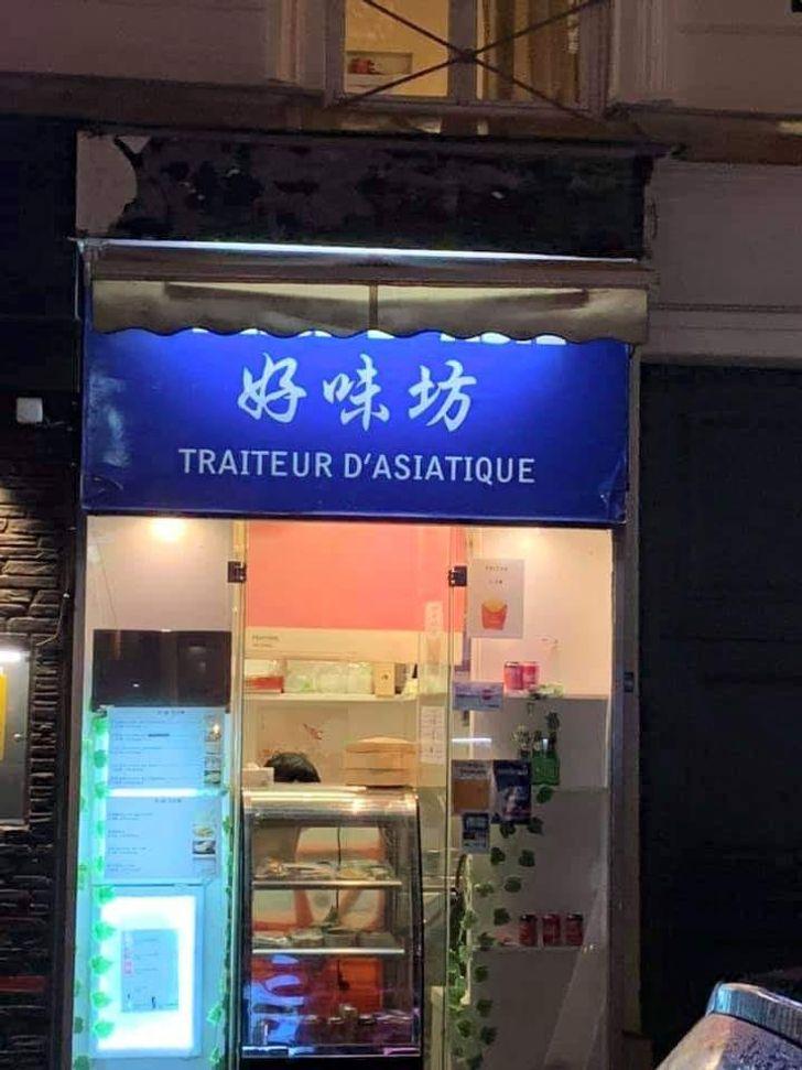 traiteur-asiatique